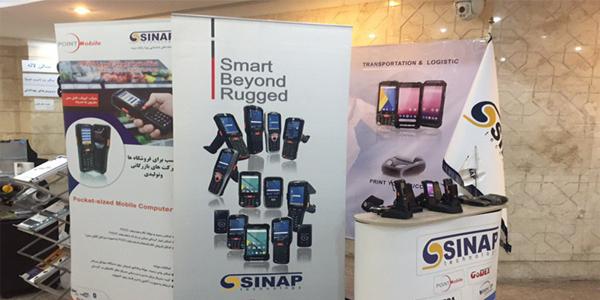 حضور شرکت سیناپ در اولین همایش امکان سنجی مکانیزاسیون عملیات انبار